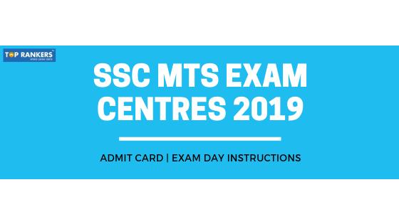 SSC MTS EXAM CENTRES
