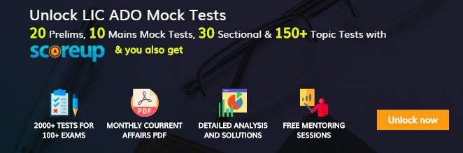 LIC Clerk Recruitment LIC Mock Test