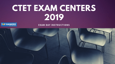 CTET Exam Centers 2019