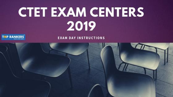 ctet exam centers