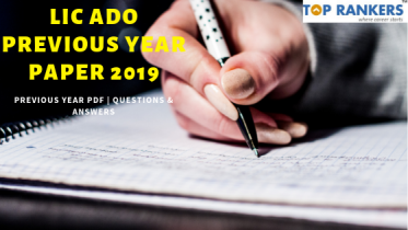 LIC ADO Previous Year Paper 2019