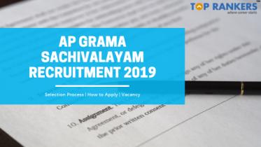 AP Grama Sachivalayam Recruitment 2019