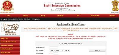 SSC MTS Paper 2 Admit Card 2019