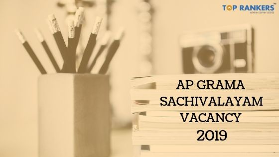 AP Grama Sachivalayam Vacancy