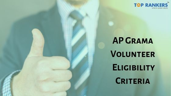 AP Grama Volunteer Eligibility Criteria