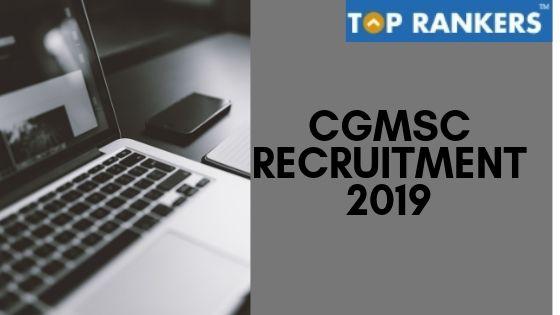 CGMSC Recruitment