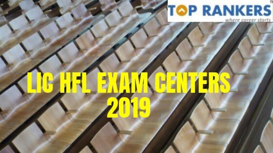 LIC HFL Exam Centers