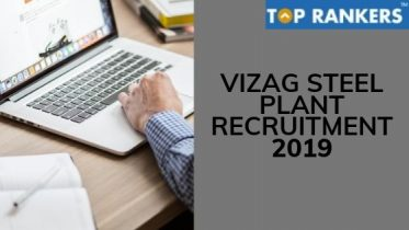 Vizag Steel Plant Recruitment 2019- Apply for 559 vacancies