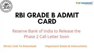 RBI Grade B Admit Card 2019- Paper II Call Letter to be Out Soon