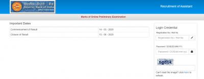 RBI Assistant Result 2020: Download Prelims Scorecard PDF