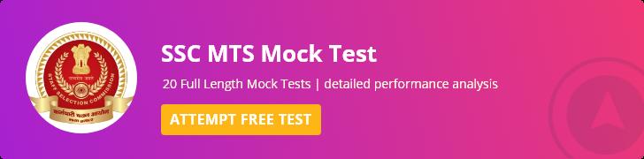 ssc-mts-mock-test