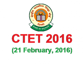 Expected Pattern for CTET 2016 Exams