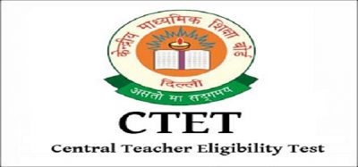 Expected Question criteria and Qualifying marks of CTET 2016 Exam