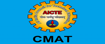 CMAT 2016 – 2017 Exam Syllabus, Pattern and Details