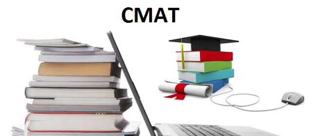 CMAT 2017 Details, EXAM, TIPS & strategy