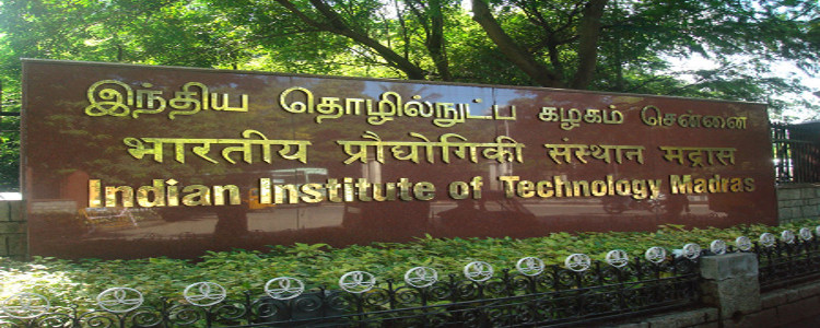 JEE-Entrance-IIT-MAdras-2017