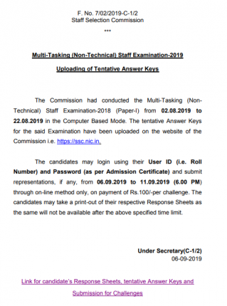 SSC MTS Answer Key 2019 released - Direct Link to check