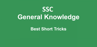 GK Short Tricks for SSC CGL Exam