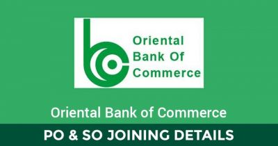 Oriental Bank of Commerce (OBC) PO and SO VI Pre-Joining Formalities Out