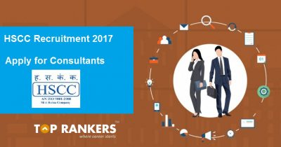 HSCC Recruitment 2017 – Apply for Consultants