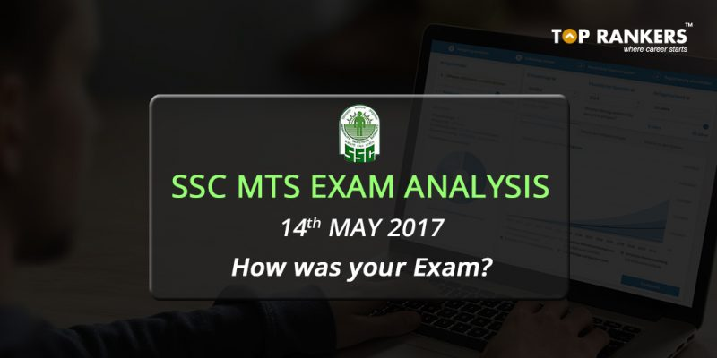 SSC MTS Exam Analysis 14th May 2017