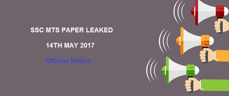 SSC MTS Paper Leaked 14th May 2017