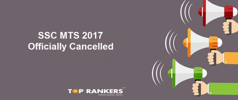SSC MTS 2017 Exam Officially Cancelled