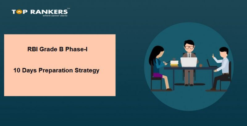 10 Days Strategy for RBI Officer Grade B 2017 Exam
