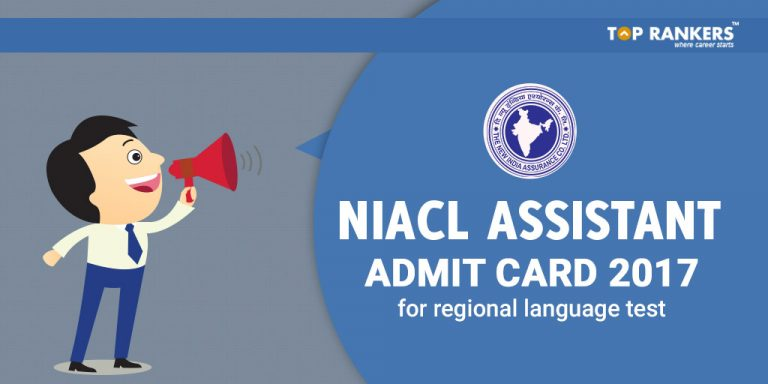 NIACL Assistant Admit Card 2017
