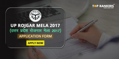 UP Rojgar Mela Application Form 2017 – Register Now