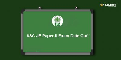 SSC JE 2017 Exam Date for Paper II Announced
