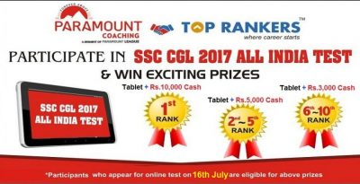 SSC CGL 2017 All India Online Test – Participate & Win Tabs + Rs. 10,000 Cash Prize!