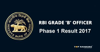RBI Grade B Result 2017 – Check  Phase 1 Scores, Merit List