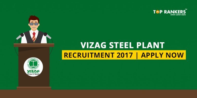 Vizag Steel Plant Recruitment 2017