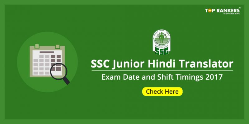 SSC JHT Exam Date and Shift Timings