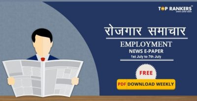 Employment news epaper PDF download weekly: 01 July to 07 July Highlights