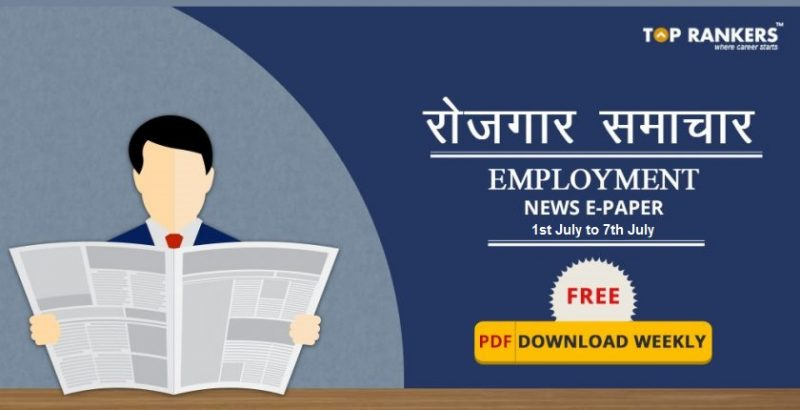 Employment news epaper PDF download