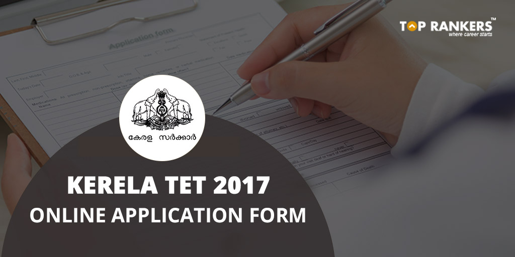 Kerala TET Admit Card 2017- Download Call Letter/ Hall