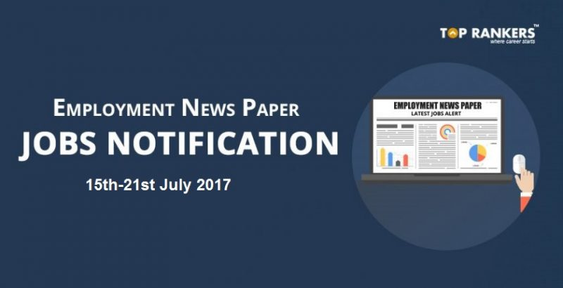 Employment News epaper 15 July To 21 July 2017