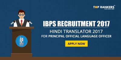 IBPS Recruitment 2017 for Principal Official Language Officer
