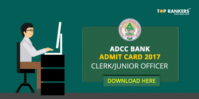 ADCC Bank Admit Card 2017