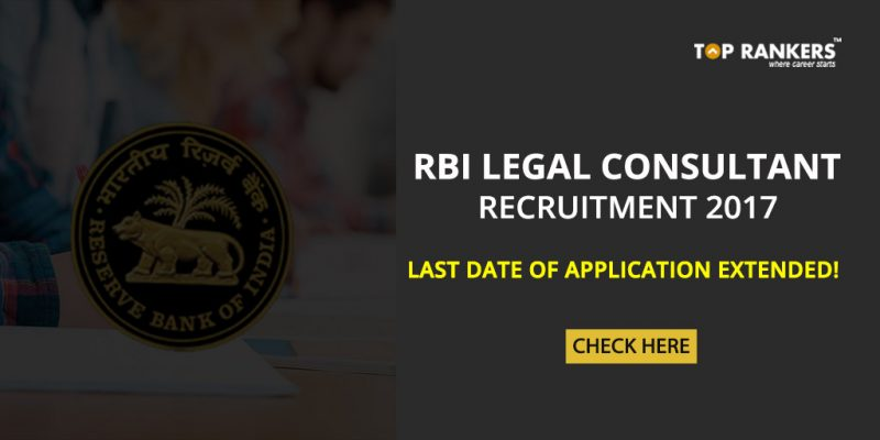 RBI Legal Consultant Recruitment 2017
