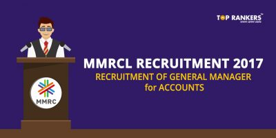 MMRCL Recruitment 2017