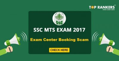 SSC MTS Exam Center Booking Scam in Bihar