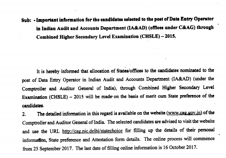 SSC CHSL 2015 CAG State Preference Notice PDF – Step by Step Procedure