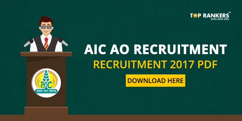 AIC Agriculture Insurance Company AO Recruitment Notification 2017 PDF