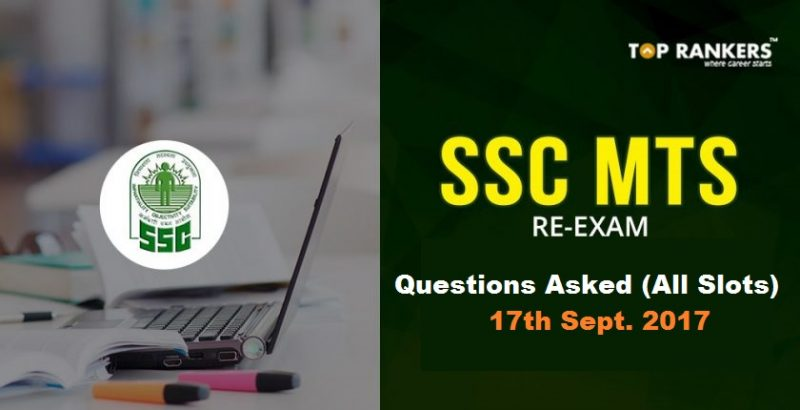 SSC MTS Question Asked 17th September 2017
