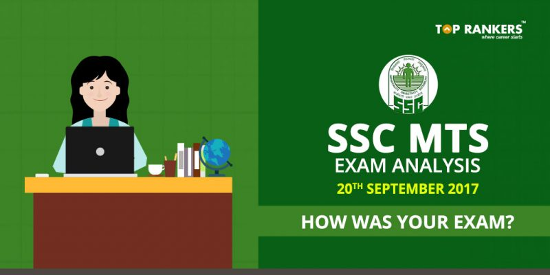 SSC MTS exam analysis - how was your exam