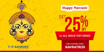 Flat 25% Off on All TopRankers Test Series: 22nd September 2017 – Hurry up