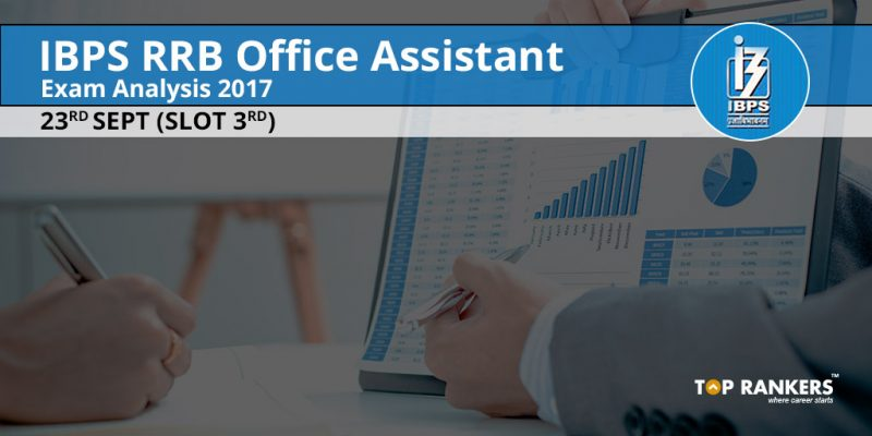 IBPS RRB Assistant Exam Analysis 2017